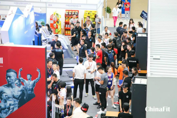ChinaFit健身大会