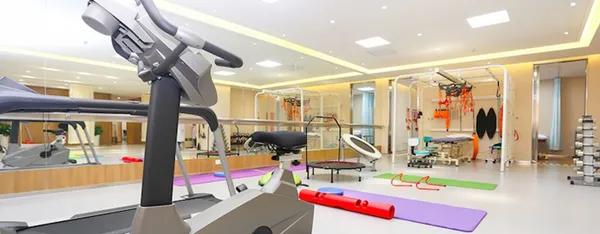运动康复中心